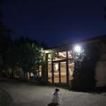 location salle de mariage | Espace cocktail